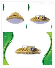 SZSW8150尚为 防爆LED工作灯/100W/吊杆/全方位配光