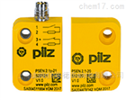 皮尔兹PILZ磁性安全开关传感器