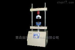 日本爱光AIKOH测试仪MODEL-1325VC