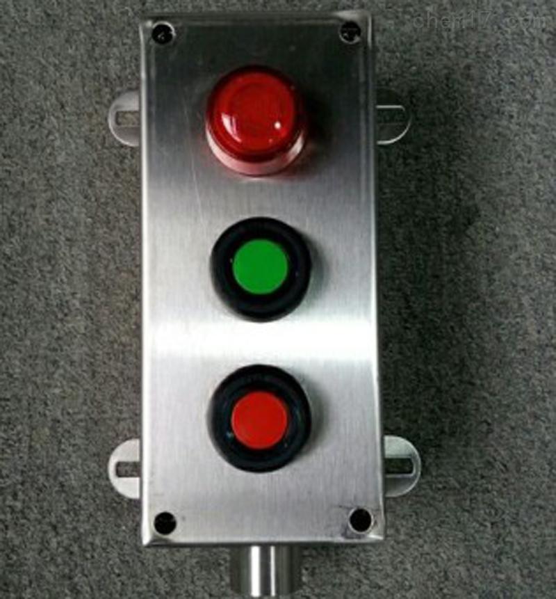 FZA-G-A3不生锈304不锈钢防爆三孔按钮盒