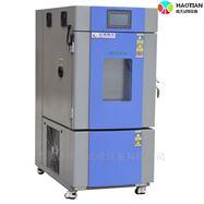 THD-150PF现货供应可程式恒温恒湿试验箱品牌生产厂家