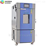 SMA-80PF通信技术检测设备低温恒温试验箱