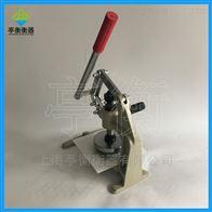 裁切圆形样品的机器,手压打孔取样刀厂家