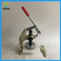 100平方厘米取样刀手压式,切割直径113mm