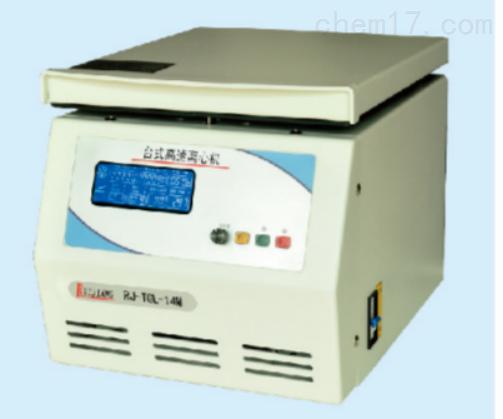 RJ-TGL-12M毛細管血液離心機