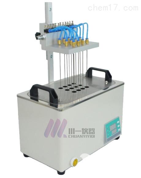 安徽方形氮吹仪CY-DCY-24SL水浴浓缩仪24位