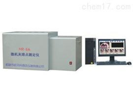 HR-8A微機灰熔點測定儀