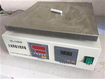 SG-5406数显_加热大功率不锈钢磁力搅拌器
