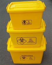 SP-YLFWZZX医疗废物周转箱(黄色加厚)