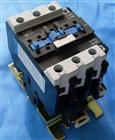 TWK位移传感器 IW254/40-0-25KFN-KHN