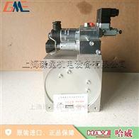 HK 34 T/1 M代理哈威泵站液压站