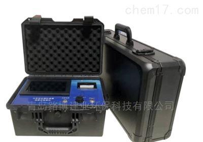 LB-7025B快速油烟检测仪非甲烷总烃分析仪一体机