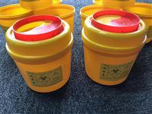 0.5L-15L圓形醫療利器盒銳器盒(醫院廢物收納盒)