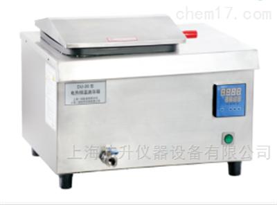 DU-20,30,30G上海一恒电热恒温油浴锅
