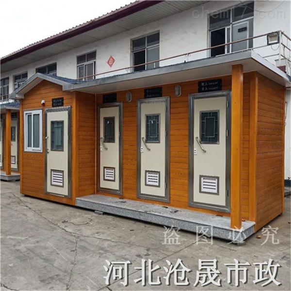 河间景区移动厕所_沧晟_环保厕所
