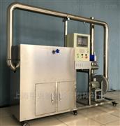 JY-Q501-Ⅱ静电除尘器