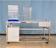 JY-T045自循环能量方程实验仪