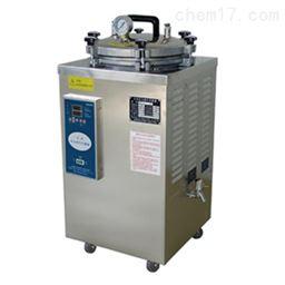 BXM-30R上海博讯立式压力蒸汽灭菌器