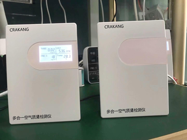 CRK-S6壁掛式多功能檢測儀