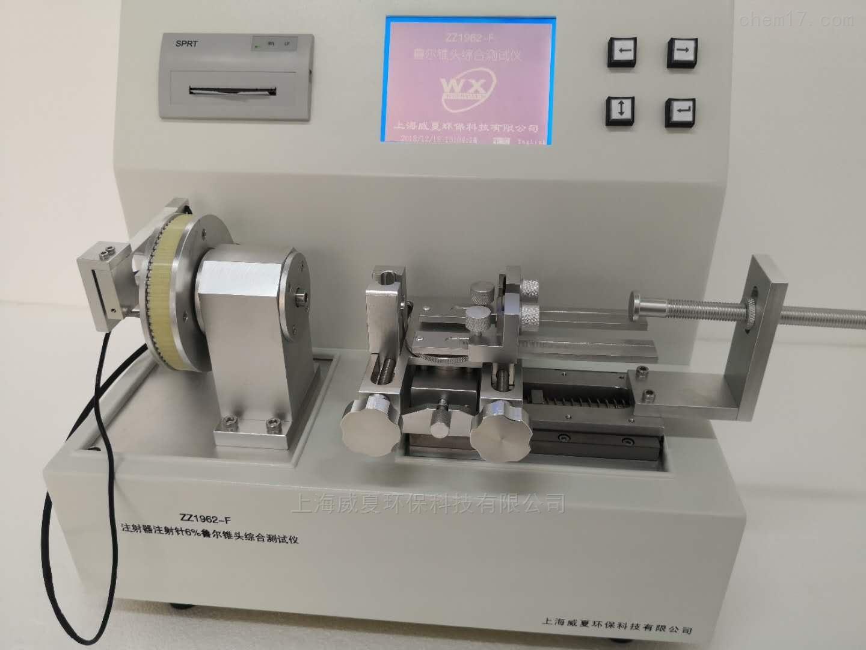 注射器鲁尔圆锥接头性能综合测试仪