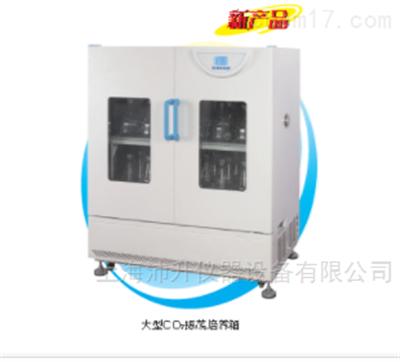 上海一恒立式C02振荡培养箱