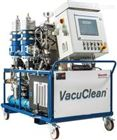 VacuClean VCM德国力士乐rexroth 油处理系统