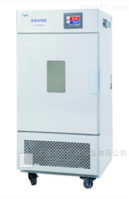 BPS系列上海一恒恒温恒湿箱