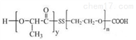 PLA-SS-PEG-COOH/双硫键嵌段共聚物