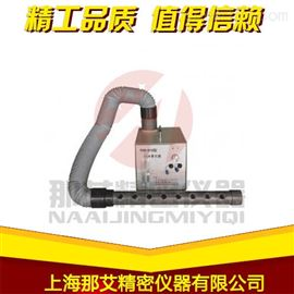 便攜式純水煙霧發生器NAI-WFG