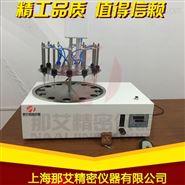 电动氮吹仪