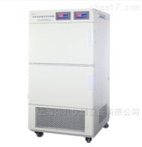 LHH-SS-I-上海一恒多箱药品稳定性试验箱