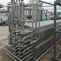 5吨二手5吨管式灭菌机