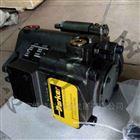 PD100PM04SRS5AC美国派克PARKER驱动控制泵