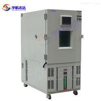 大型步入式快速温变高低温试验箱