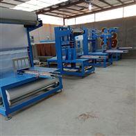 湖南厂家直销自动送膜热收缩岩棉包装机