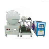 安晟1700℃工業型氣氛保護真空爐