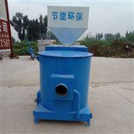 生物质锅炉颗粒燃烧机节能环保