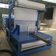 托辊式自动上料各种尺寸热缩膜包装机