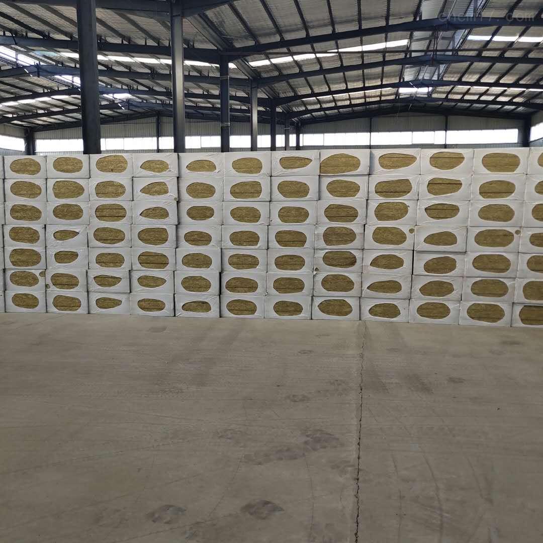 潍坊岩棉板保温材料厂家