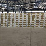 西安广宇岩棉板材料