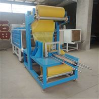 高效率热缩膜保温卷材包装机厂家供货