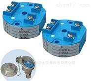 WR/Z熱電偶一體化溫度變送器