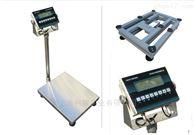 TCS食品防水电子秤防水防腐蚀不锈钢电子台秤