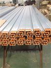 DHJ,HXTL,HFJ-4-16/80铝合金管式滑触线