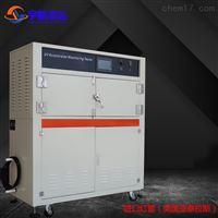 UV紫外光线老化试验箱|涂料光老化测试箱