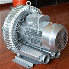 涡流风机/干燥设备专用涡流鼓风机