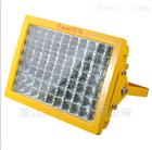 防爆高效节能LED泛光灯