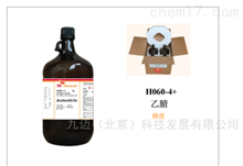 乙腈梯度 JM-H060-4+北京天津山东河北 SK 乙腈 梯度级 色谱溶剂