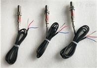 SE51霍尔转速传感器SE51上海自动化仪表有限公司