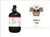 北京天津 SK 甲醇梯度级 色谱溶剂